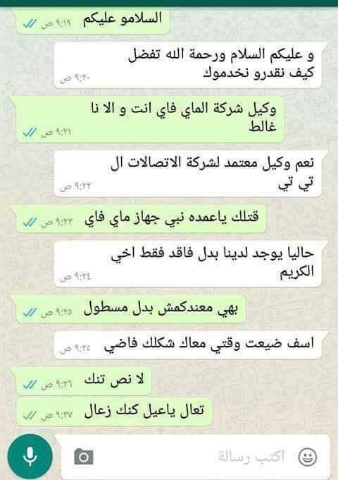 Anas Benghuzzi On Twitter Words Ana E 9