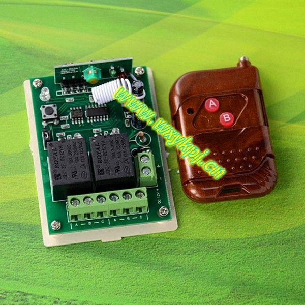 Dc12v 2ch Rf Wireless Motor 12v Dc Learning Code Wireless Light Switch 12v Door Lock Electronic Wireless Light Switch Door Locks Electrical Equipment