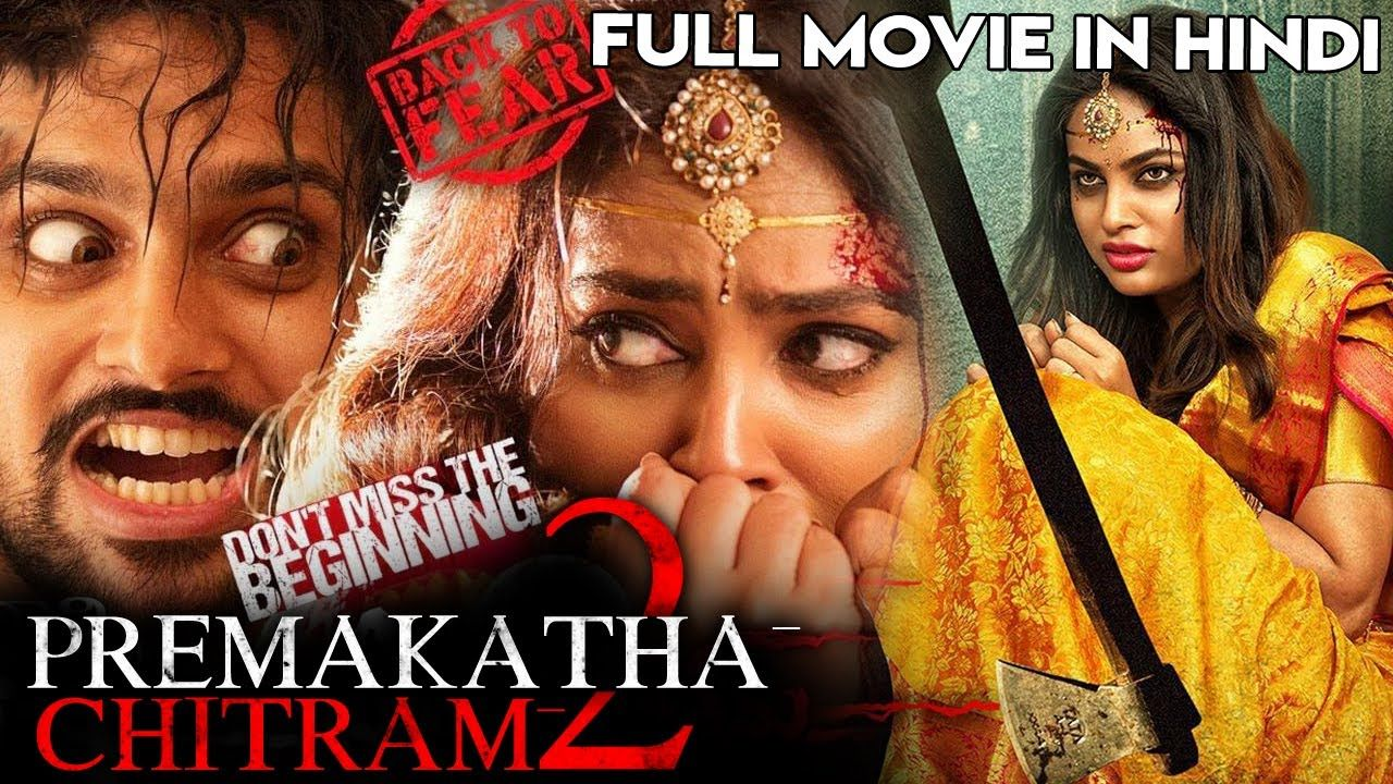 Web Indian Film Short Hindi Movies Scene Bollywood In 2020 Hindi