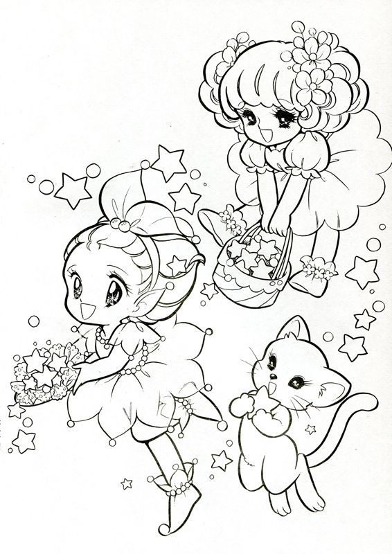 Vintage Japanese Coloring Book 7 Cute Coloring Pages Coloring Books Cartoon Coloring Pages