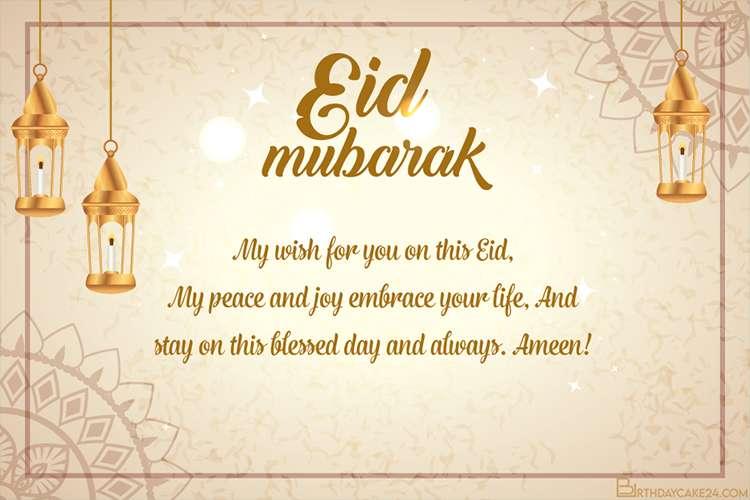 Create Your Own Eid Mubarak Card For 2020 Eid Mubarak Images Happy Eid Mubarak Eid Mubarak Wishes