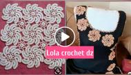 كروشيه موتيف وحدة لمفرش أو قندورة أو كوفرولي روعة Crochet Lola