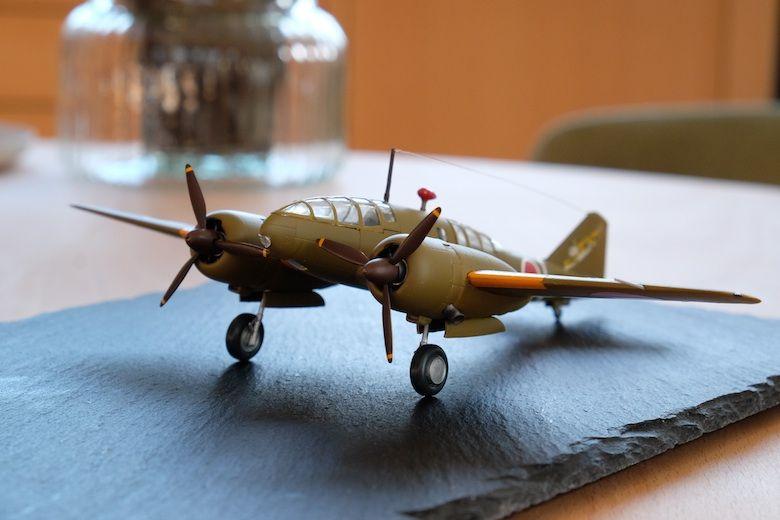 百式司令部偵察機III型 アリイ製 1/72
