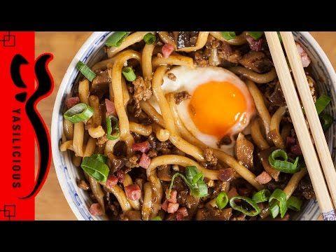 UDON mit Shiitake und Hackfleisch – einfaches asiatisches Nudel-Rezept – auch vegetarisch möglich - YouTube