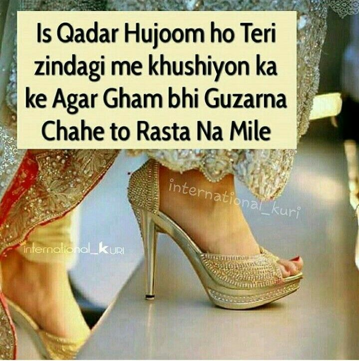 Love You Sister Quotes In Hindi: Hayeee Oyeeee Lubb You