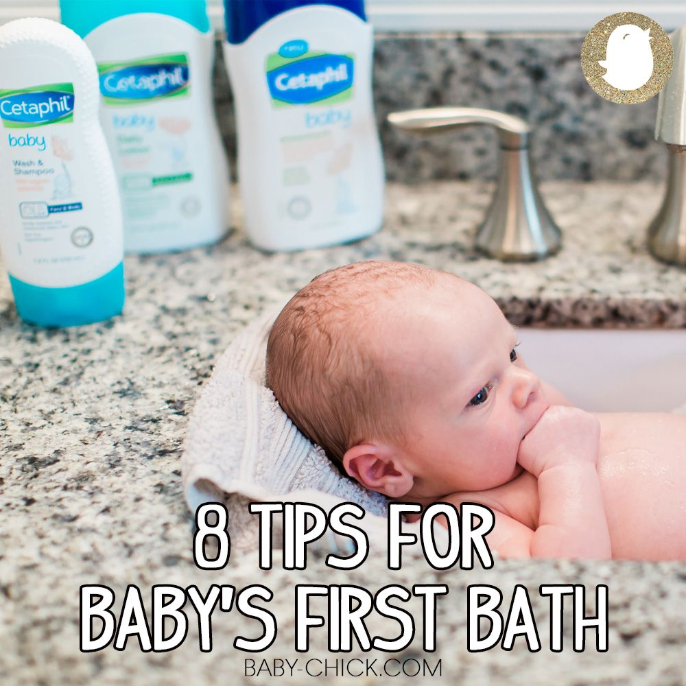 8 Tips for Baby\'s First Bath | Cetaphil, Scary and Parents