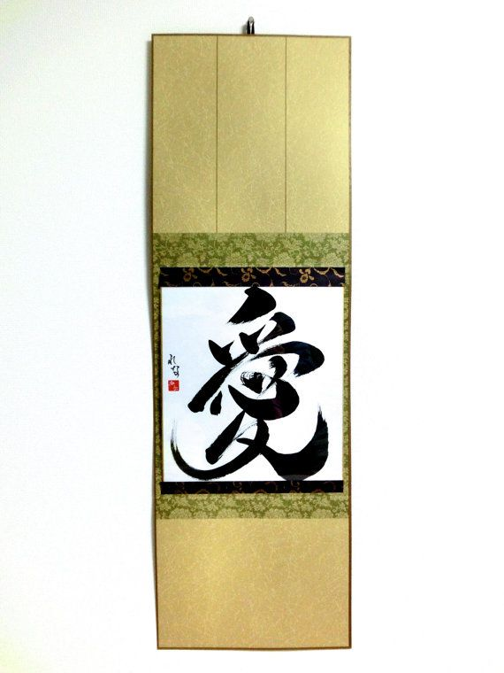 LOVE Scroll Frame Original Japanese calligraphy Wall by LennaArty ...