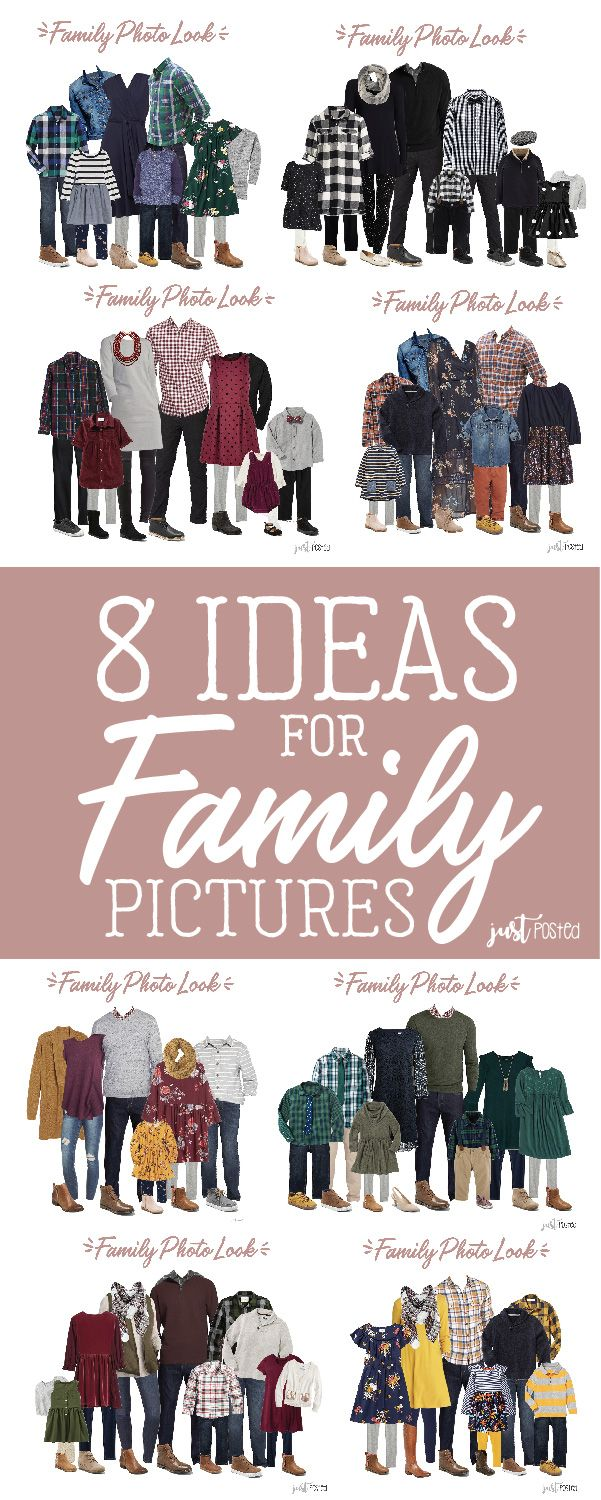 8 Ideas for What to Wear for Family Pictures #familyphotooutfits