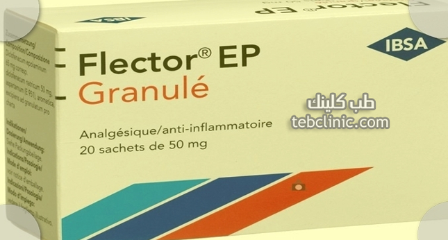 سعر ودواعى استعمال فليكتور 50 Flector لعلاج الروماتيزم والالتهاب Convenience Store Products Convenience