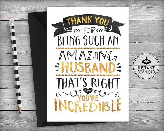 Anniversary Card Happy Anniversary Card Love Card Romantic - printable anniversary cards for husband