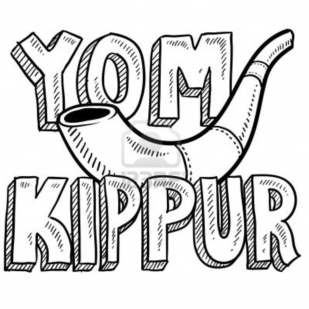 coloring pages yom kippur Jewish
