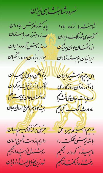 Iran Perser