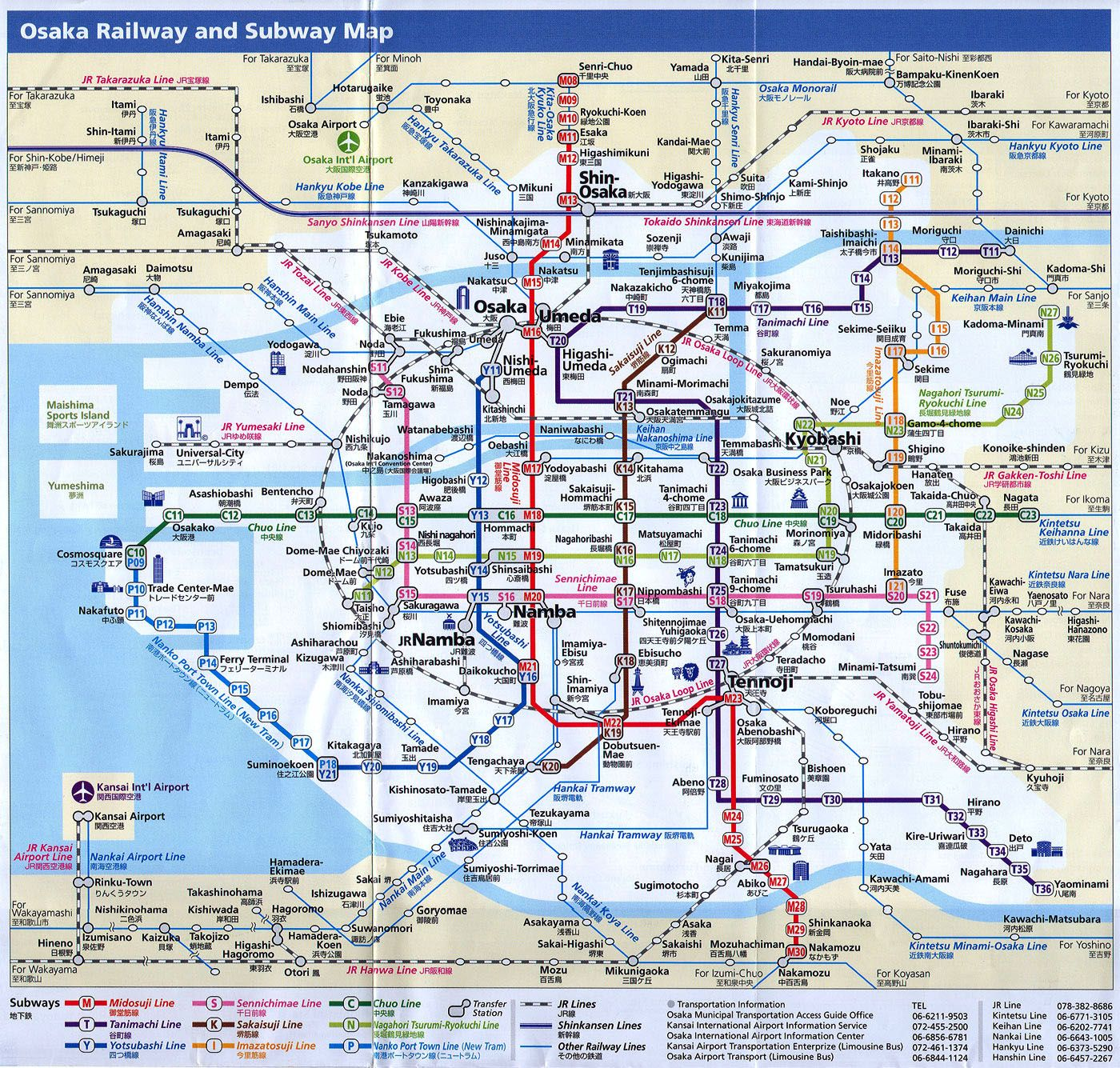 OSAKA Printable Maps Osaka Train And Subway Map Metro Maps - Japan jr map osaka