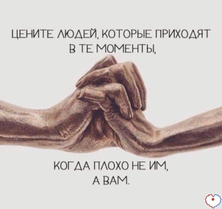 Цытаты о встречах знакомствах знакомства без регистрации бесплатно онлайн украина