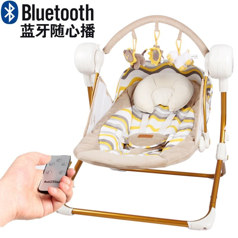Shopline Baby Swing Online Shopping In Pakistan Baby Sleeping Basket Baby Swings Rocking Cradle