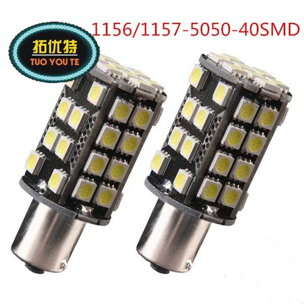 2pcs 40smd 5050 Led Auto Light 1157 Bay15d Brake Light 1156 Ba15s Turn Tail Light Headlights Reversing Lights Bulb Car Lights Lights Tail Light