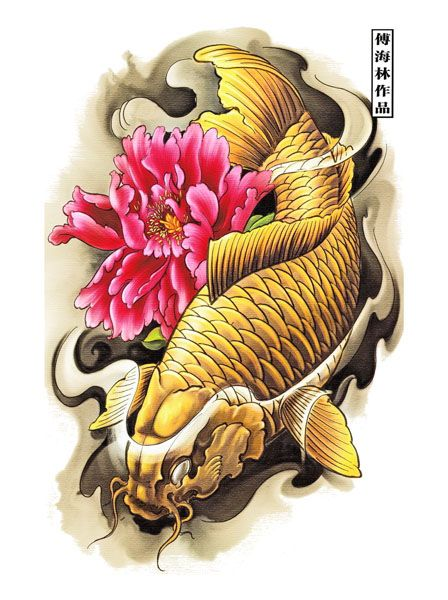 koi fish tattoo flash designs top quality high resolution color design with tattoo stencil. Black Bedroom Furniture Sets. Home Design Ideas