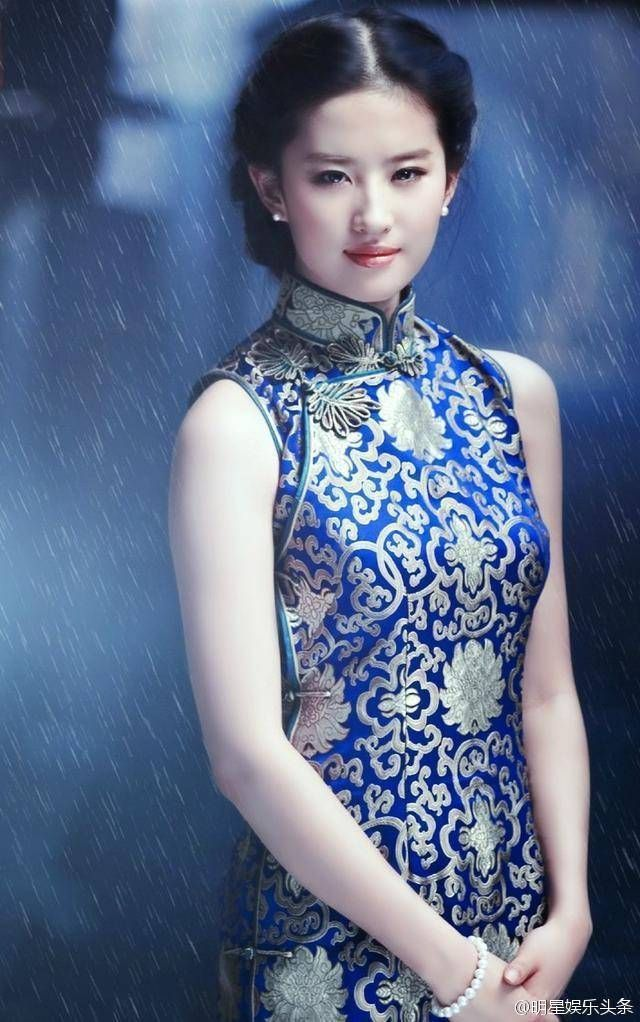 d3afc98f2 Liu Yifei wearing a cheongsam has a graceful beauty | Stuff to buy ...