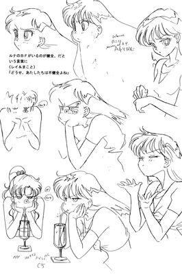 Hino Rei & Kino Makoto