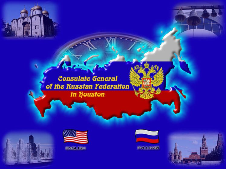 The Russian Consulate in Houston Texas will be closed on 06
