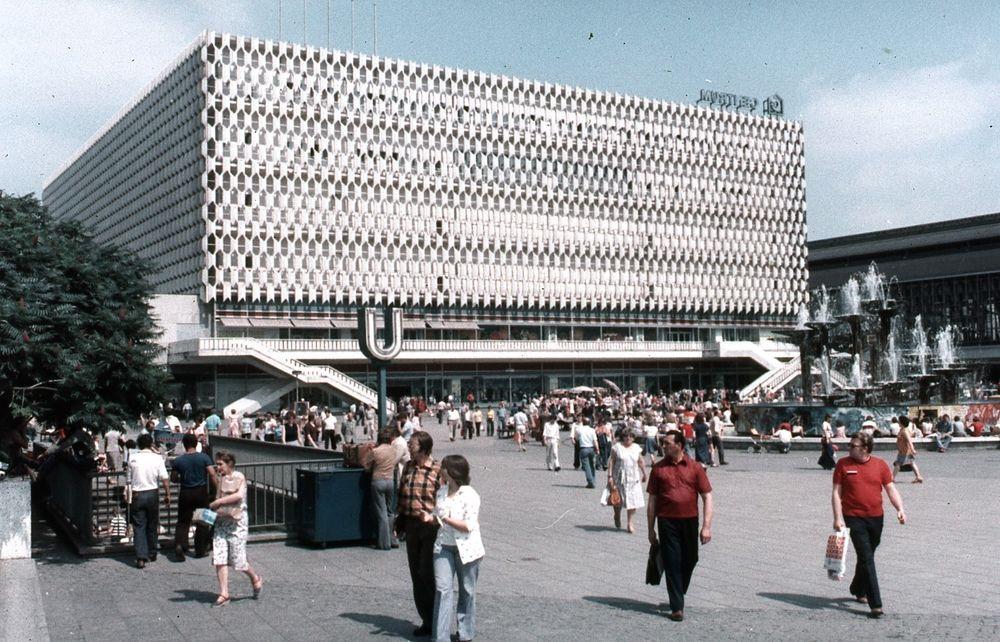 East Germany In The 1980s East Germany Berlin Germany Berlin