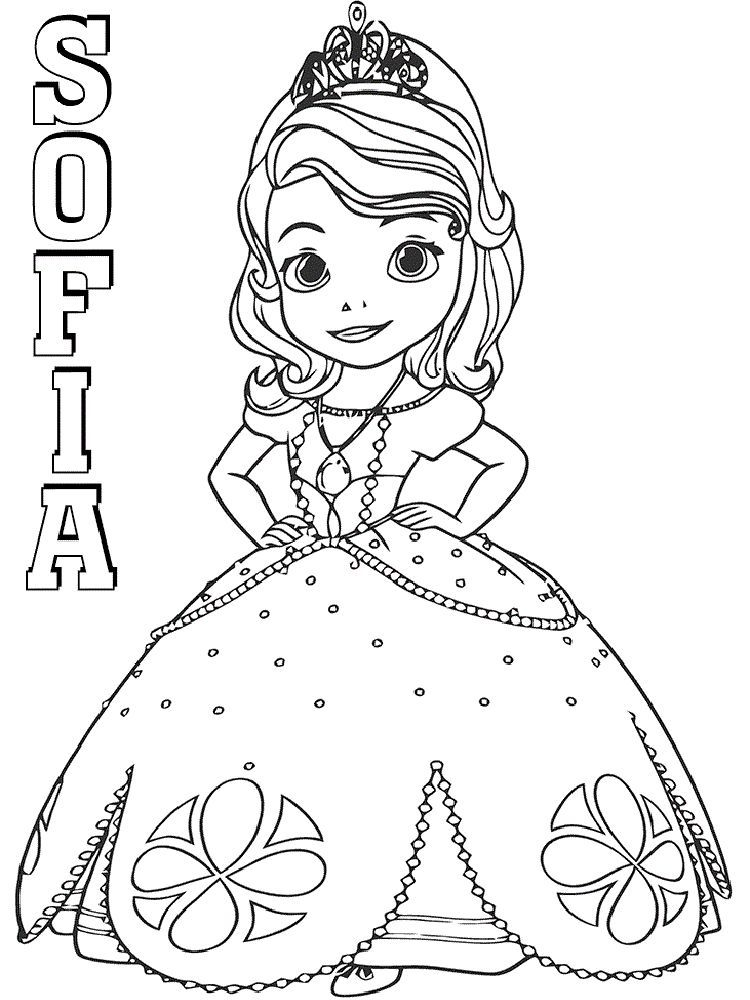 Princess Sofia Coloring Pages Pdf The Following Is Our Collection Of Cute Princess Sofia Disney Princess Coloring Pages Princess Coloring Pages Coloring Books