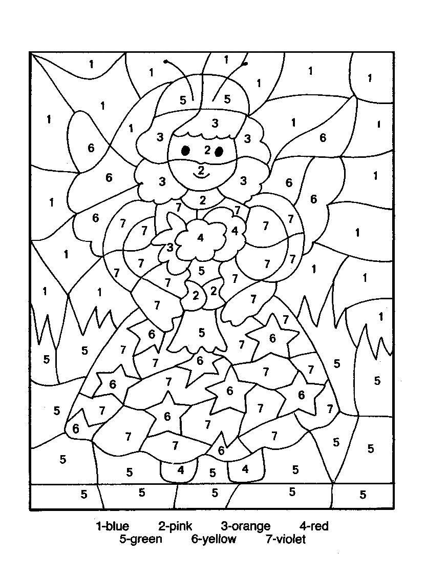 Color by Numbers Page - Print your free Color by Numbers page at  AllKidsNetwork.com   Fairy coloring pages [ 1120 x 832 Pixel ]