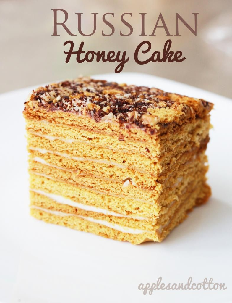 Apples And Cotton Russian Honey Cake