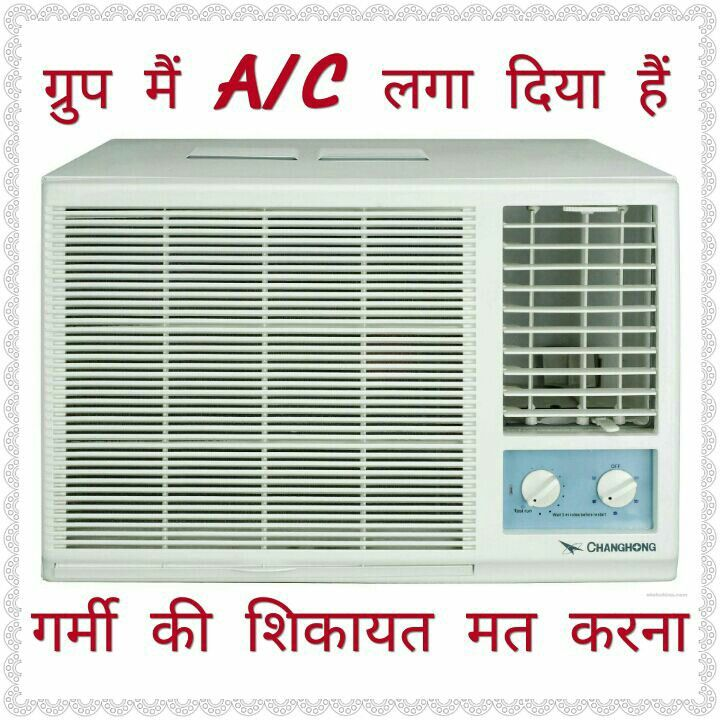 For Hot People Air Conditioning Installation Air Conditioner Repair Heating And Air Conditioning