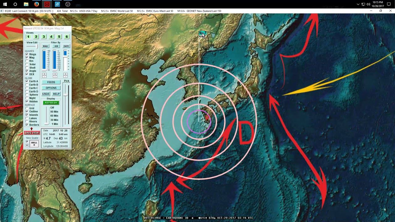 California Quake Map Usgs%0A            Taiwan West Pacific Hit as expected  Silence during the s       NEWSPast and Present   Pinterest   Taiwan and Current events