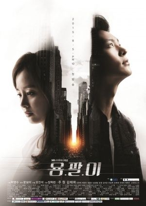 Yong Pal Started This Cuz Of Joo Won Its What Got Me To Stick To