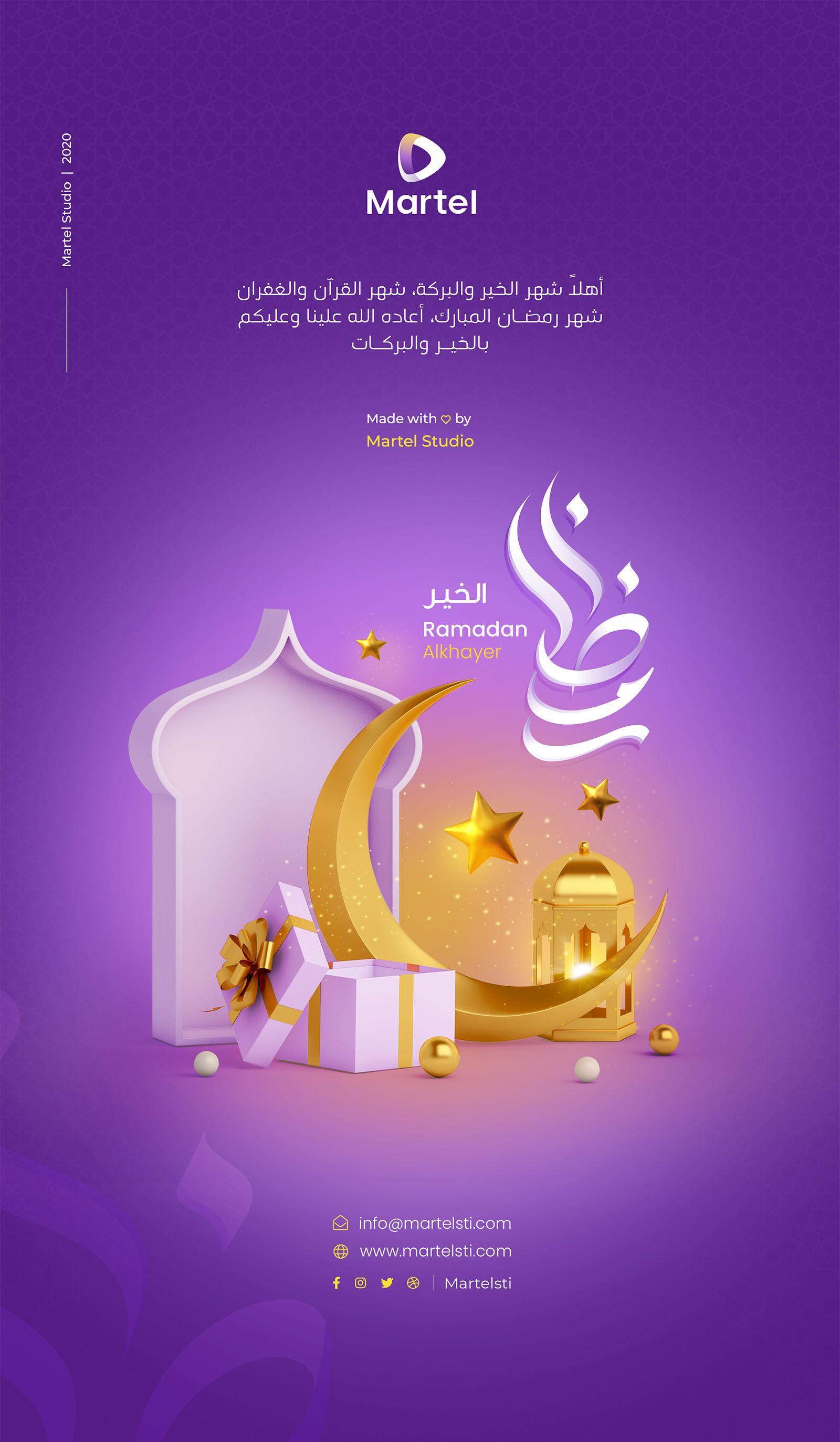 Ramadan Typography Free Download Ramadan Behance Typography