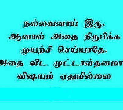 tamil quotes - Google Search