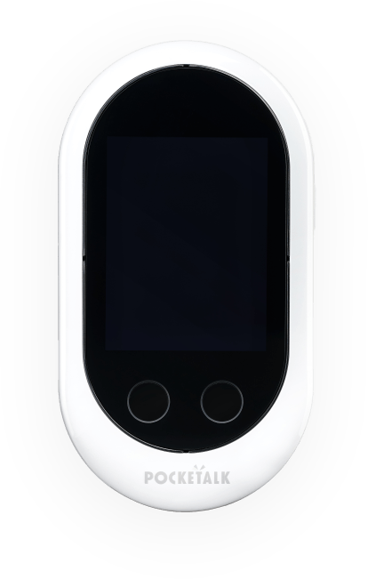 Pocketalk – Pocketalk™ puts the power of two-way voice