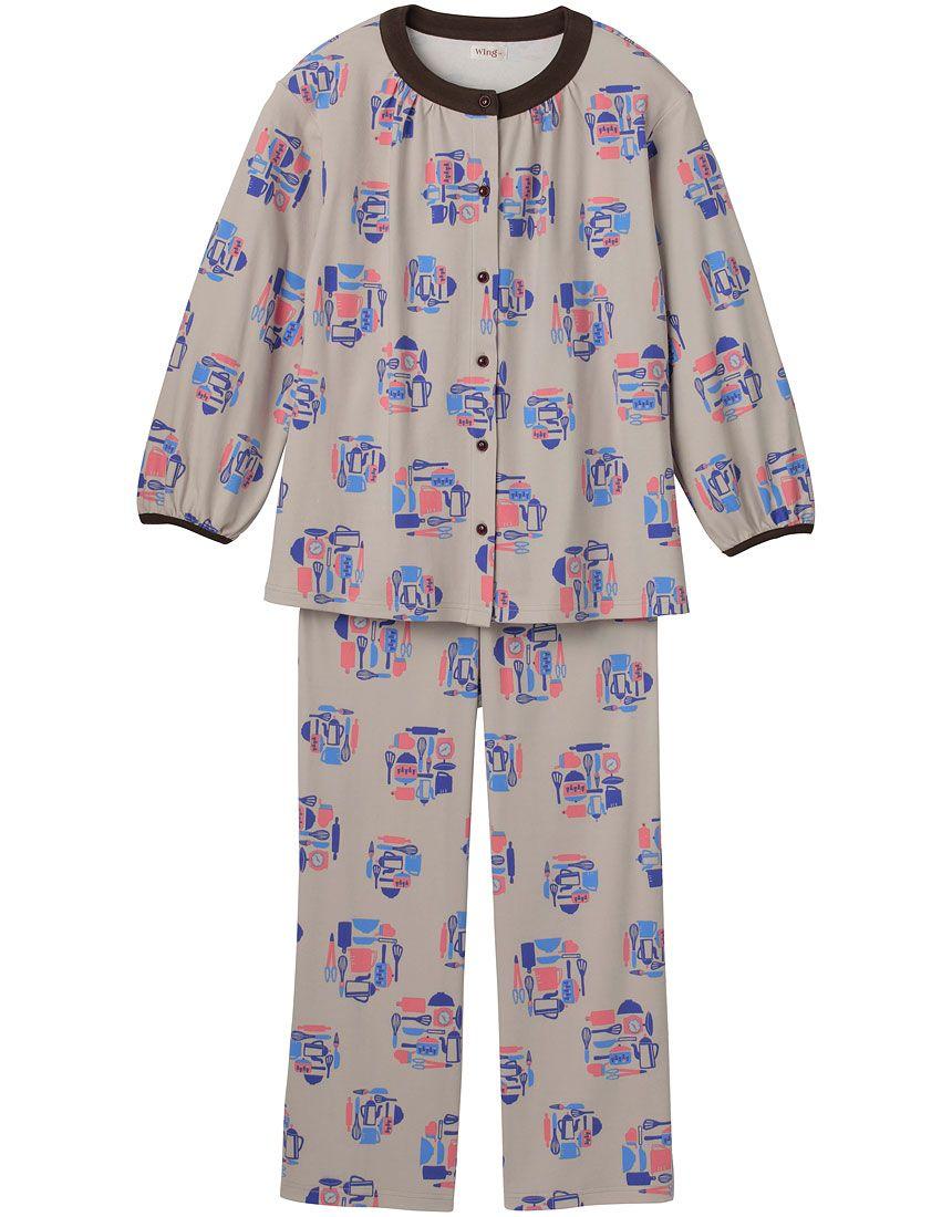 ウイングパーソナル パジャマ
