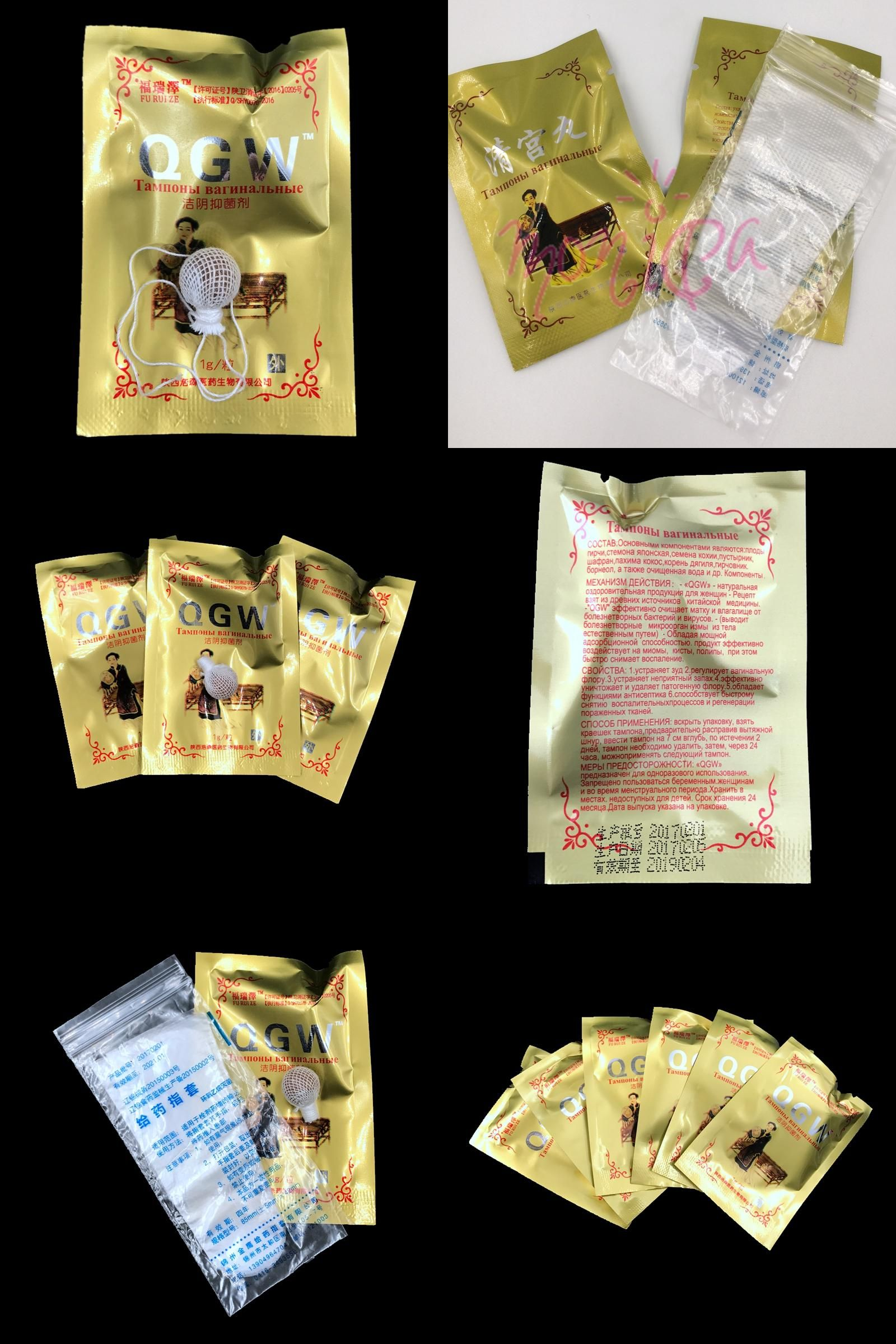 Visit to Buy pcs Qing pill clean point beautiful life clean point