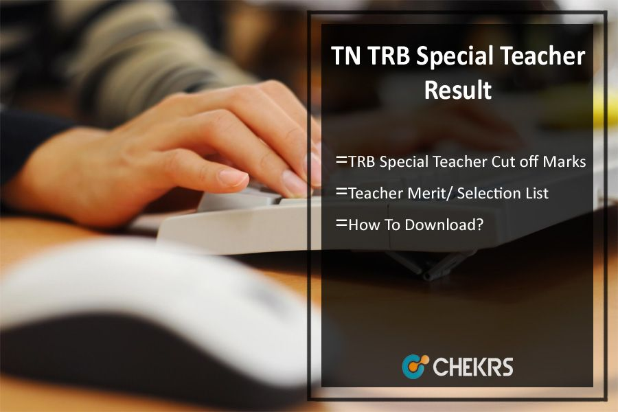 special teacher essay A self-contained classroom is taught by a special education teacher and typically has far fewer students than a general education classroom with a lower ratio of students to teachers, a self-contained classroom can offer more one-on-one teaching that is tailored to each student's goals and objectives.