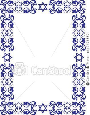vector jewish floral border stock illustration royalty free rh pinterest com free jewish clipart purim free jewish clipart shabbat