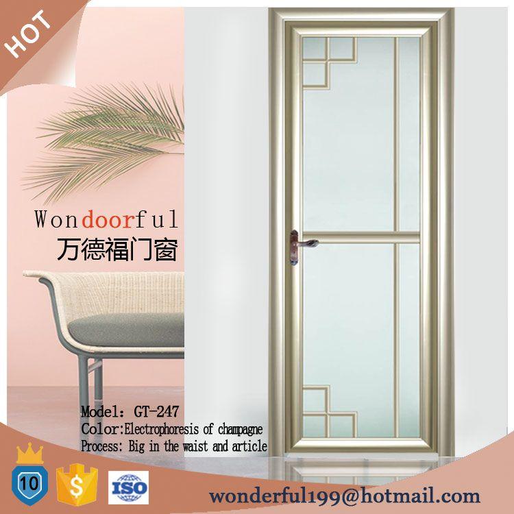 Aluminum Doors And Windows Design Bathroom Door Made In China Extraordinary Bathroom Doors Design Design Ideas