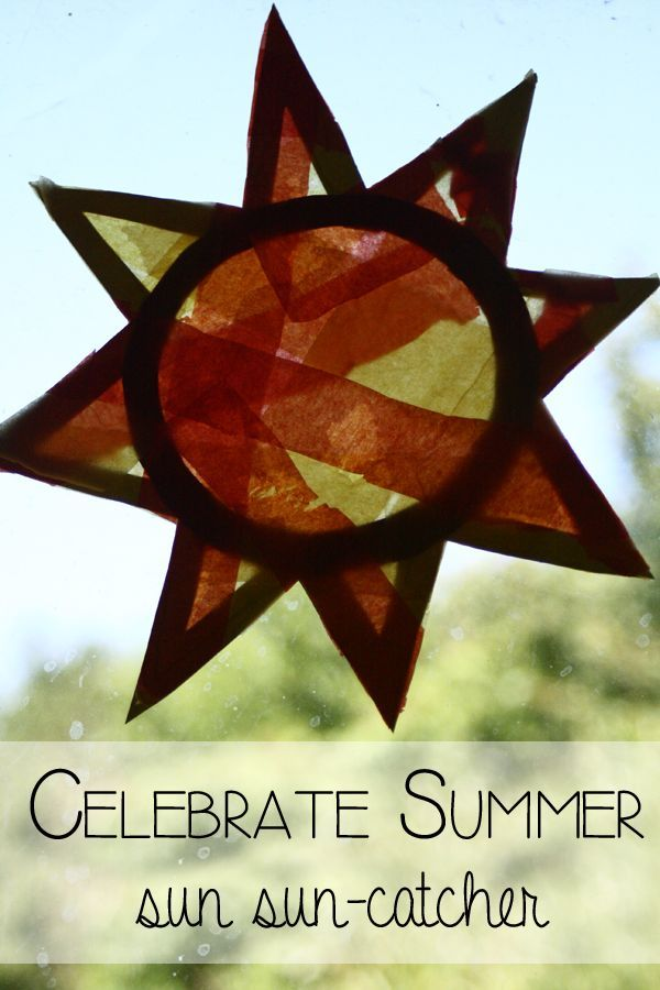 Celebrate Summer Sun Shaped Sun Catcher Kids Craft Easy Craft