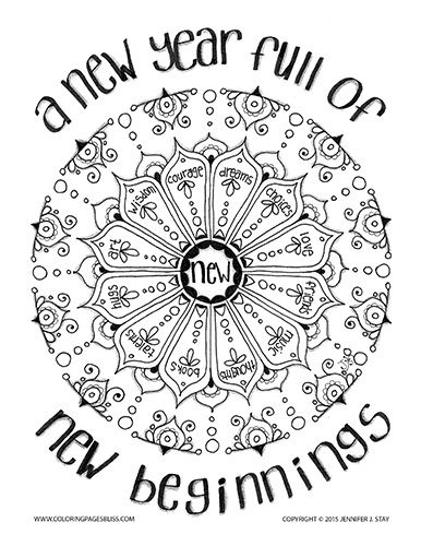 Adult Coloring Pages New Year Coloring Pages Coloring Pages