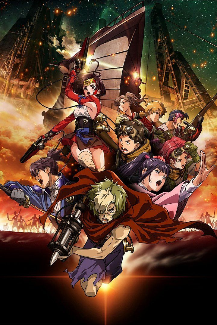 Spring 2016, Kabaneri of the Iron Fortress: Even if Mumei didn't look straight out of Princess Mononoke I would still love this show.