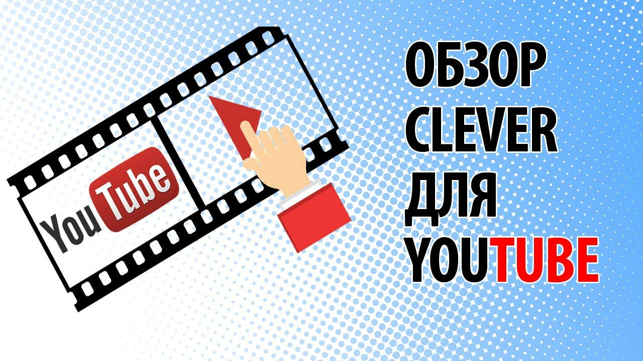 Сайты для оптимизации видео поведенческие факторы для вывода в топ Алексеевский район