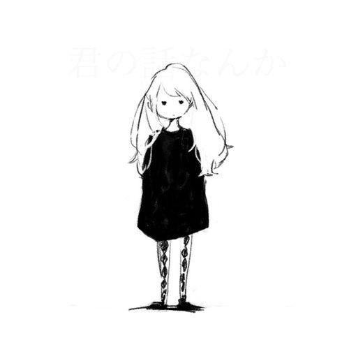 Imagen De Girl Anime And Black And White Illustration Cute Art Concept Art