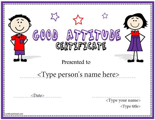 Free Certificates Gotta Love This As The School Year Comes To