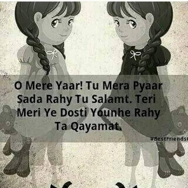 Dp For Fb It S All About Quotes Poetry Pinterest Friends