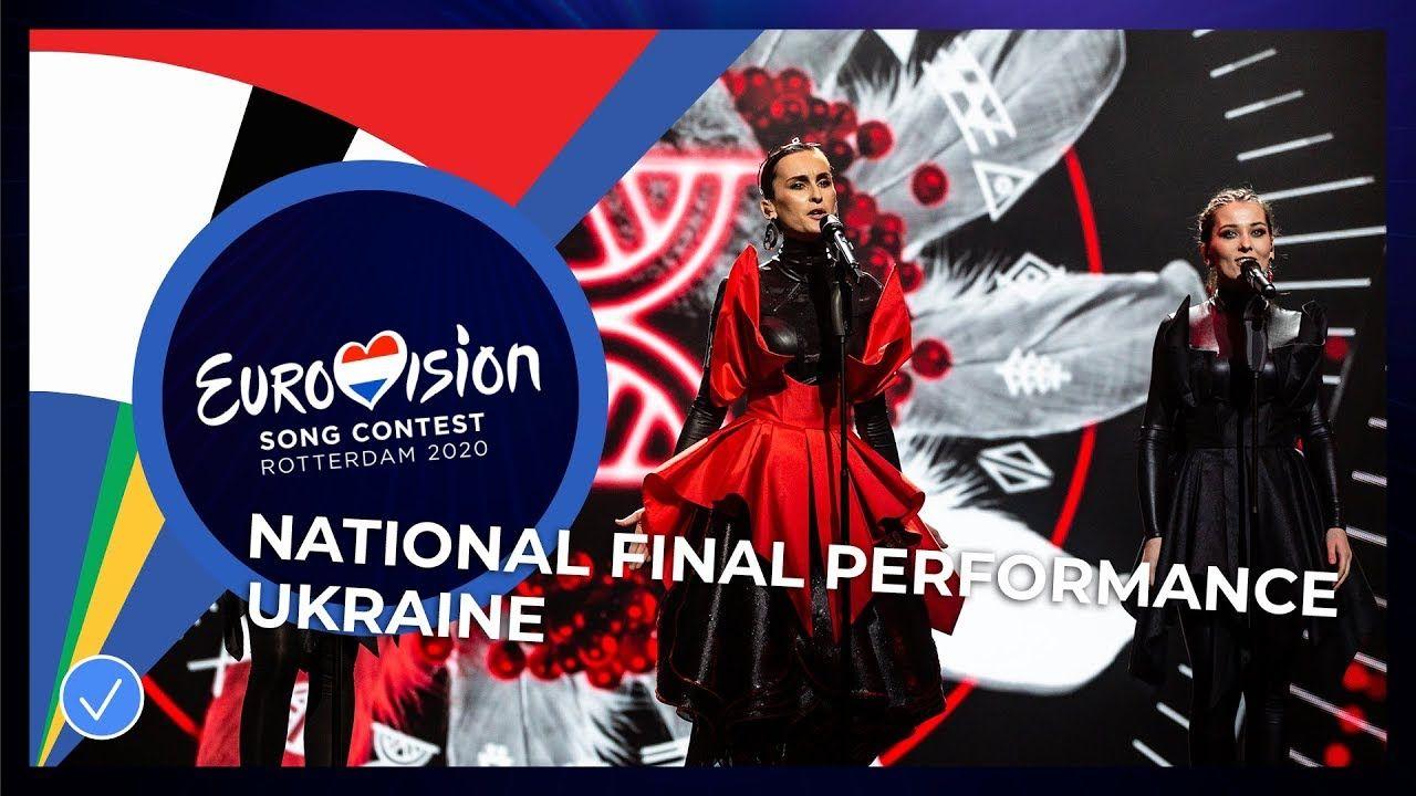 Go_A Solovey Ukraine 🇺🇦 National Final Performance