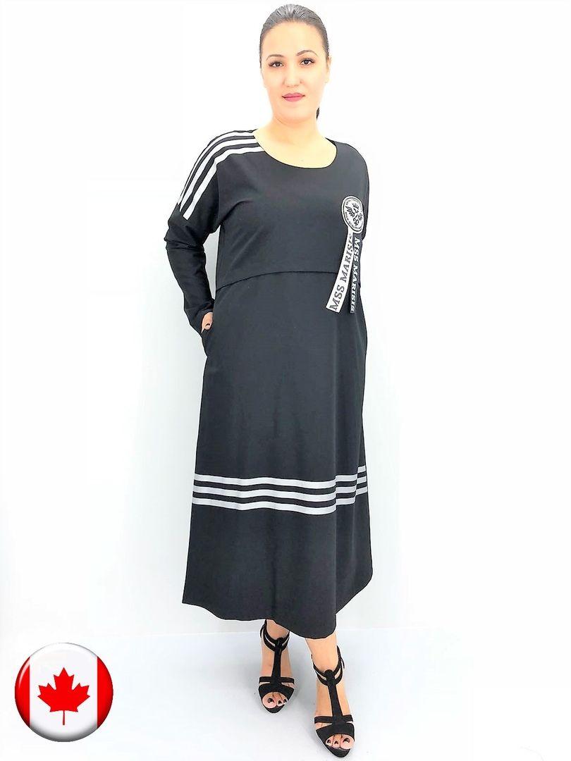 Фотографии Магазин женской одежды в Сочи -КАНАДА – 13 ...