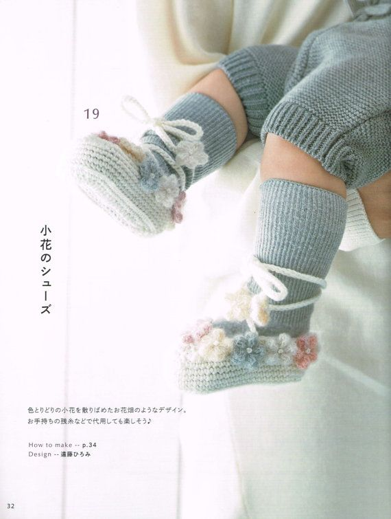 Baby Crochet Shoes Slippers Pattern Japanese Crochet Pattern Book