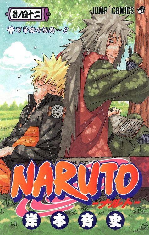 Photo of ¡15 Años de Naruto! ¡¡Todo en 99 imágenes!!